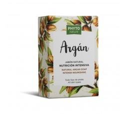 Seife mit extra nativem Arganöl aus Erstpressung 120 gr